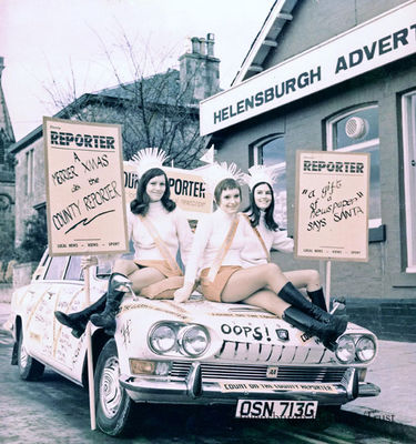 Advertiser promotion